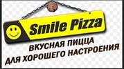 Федеральной сети. SMILE PIZZA требуется Кассир. Обучение.